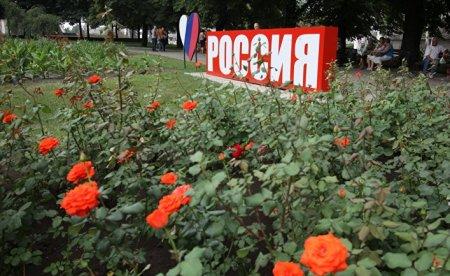 Haló noviny (Чехия): война с Россией — полное безумие