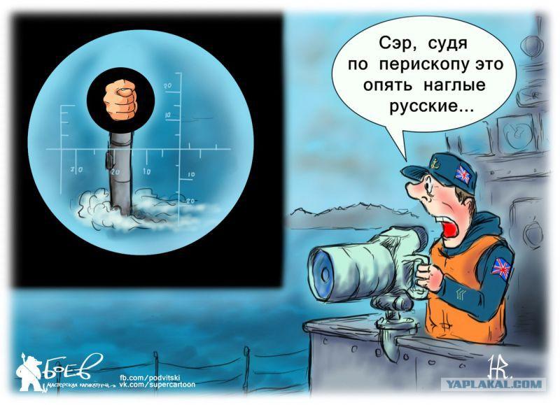 НАТО в Чёрном море