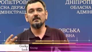Украинский журналист Горький…