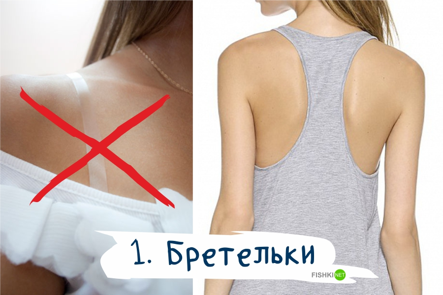 Девушки не носят нижнего белья реальные фото фото 119-905