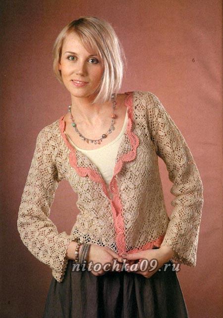 Жакет с розовой каймой