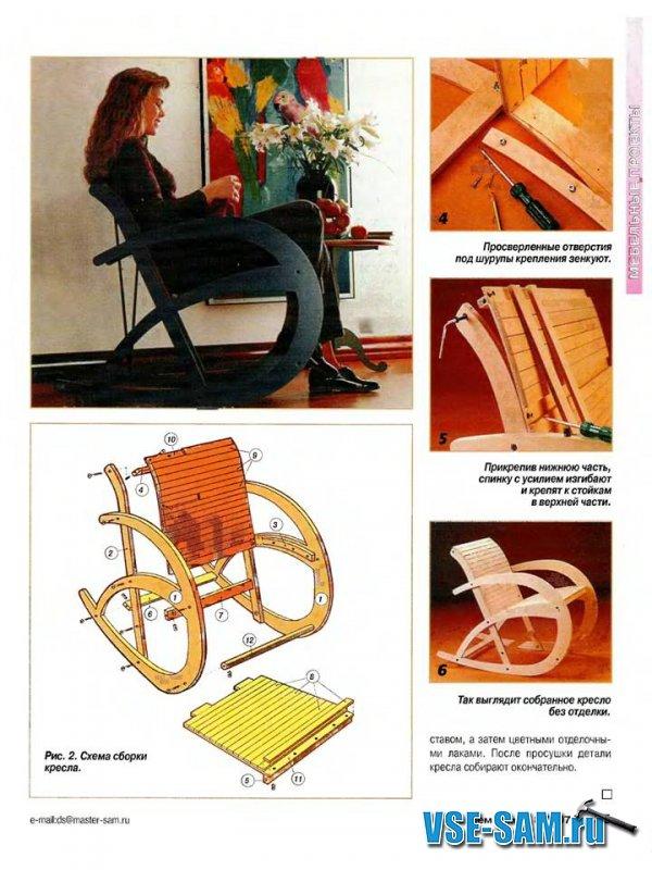 Сделай сам кресло качалка из фанеры своими руками