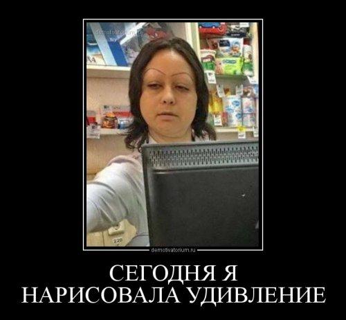 Прикольный сборник демотиваторов