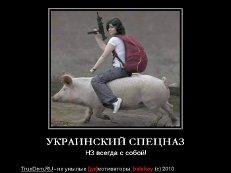 Донецк - евро-украинский терроризм