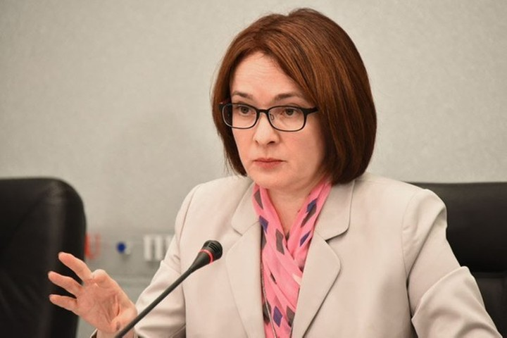ЦБ снизил прогноз по профициту текущего счета платежного баланса РФ на 2019 год