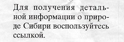 Запись за 15.07.2017 06:00:04 +0300