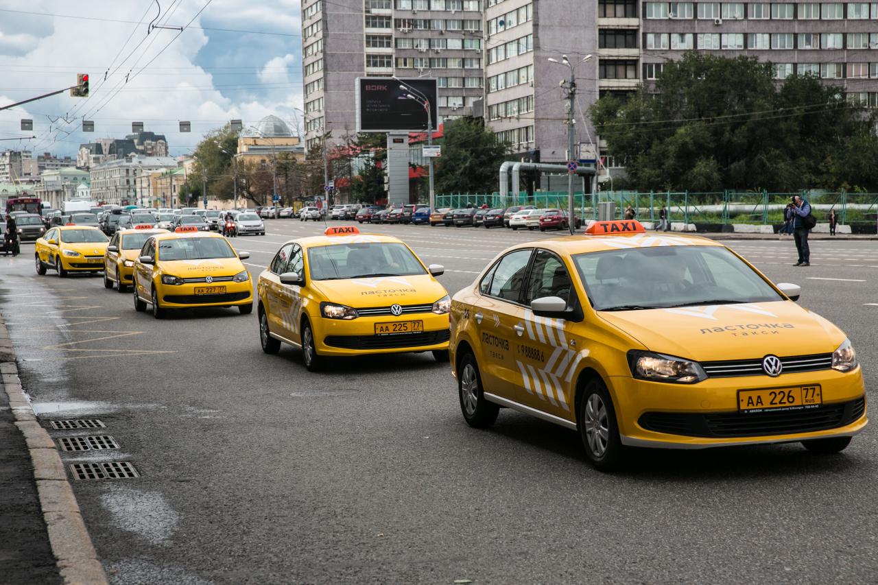 Такси как альтернатива личному авто