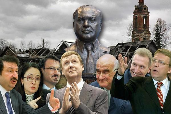 Почему либеральное процветание приводит к русскому вымиранию?
