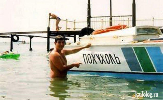 как люди придумали лодку