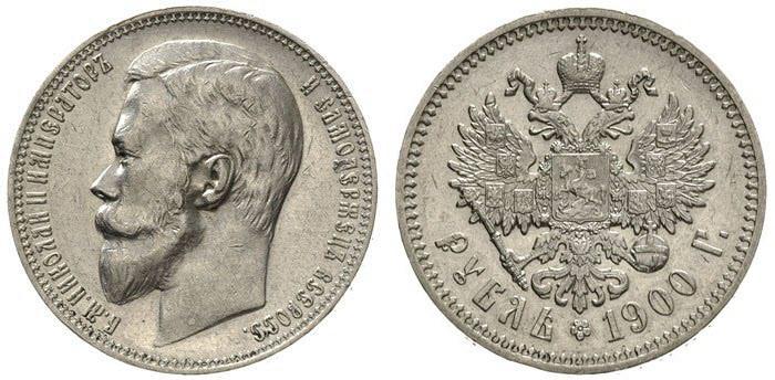 Что можно было купить в России на один рубль до революции история, экономика