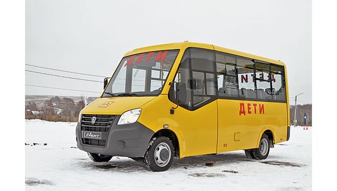 Автобус «ГАЗель NEXT»: имиджмейкер