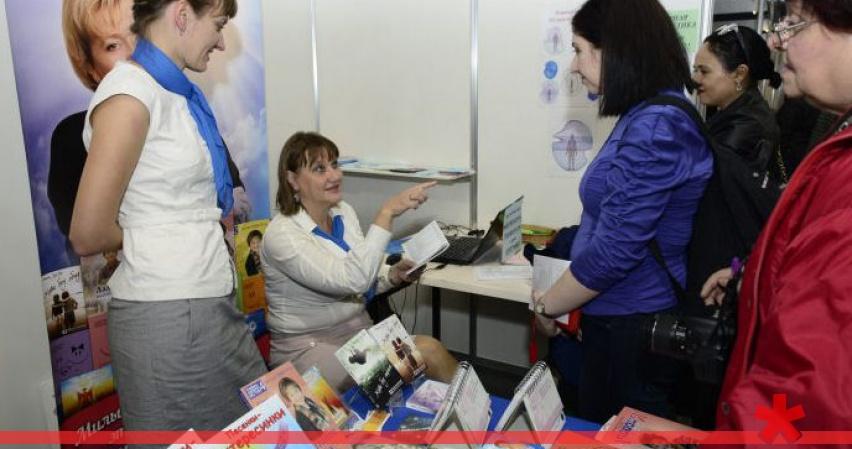 Украина намерена ввести санкции против российских издателей