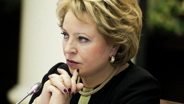 Матвиенко поддержала запрет продажи алкоголя лицам моложе 21 года