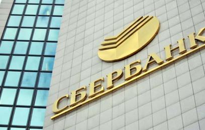 Путин исключил приватизацию Сбербанка в среднесрочной перспективе