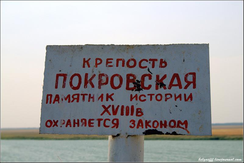 ПОСЛЕДНИЙ РУБЕЖ ОБОРОНЫ ТАРТАРИИ.