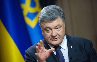 Порошенко подписал закон о продлении особого статуса Донбасса
