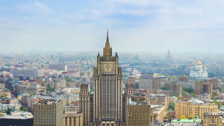 МИД РФ: Москва выступает за …