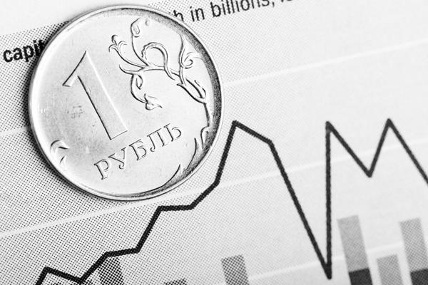 Рубль столкнется с новой реальностью в начале 2016 года