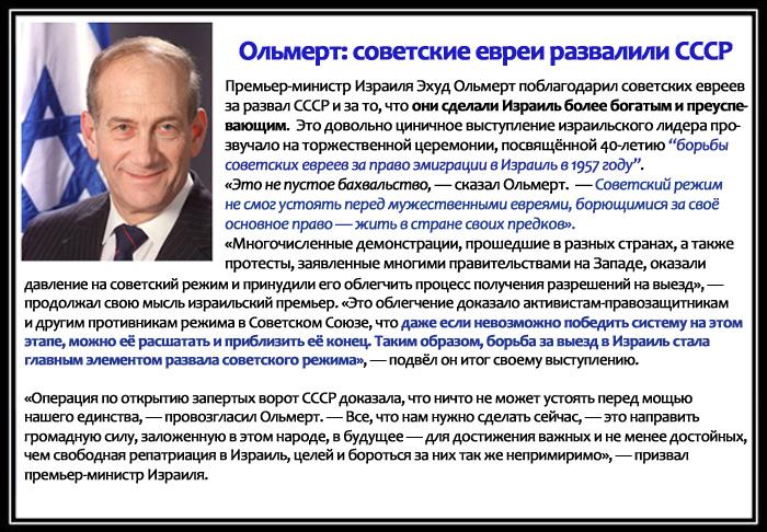 """Никита Михалков, сам того не ожидая, раскрыл """"пятую колонну"""" на российском телевидении!"""