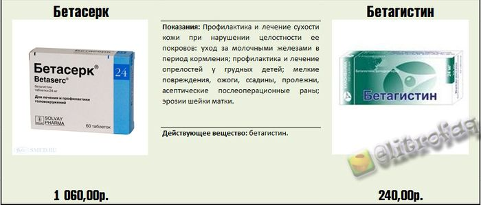apteka_03