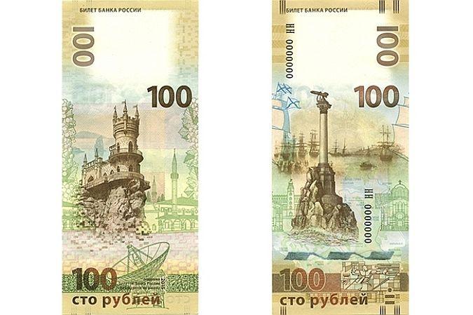 Центробанк выпустил банкноту в 100 рублей в честь Крыма и Севастополя