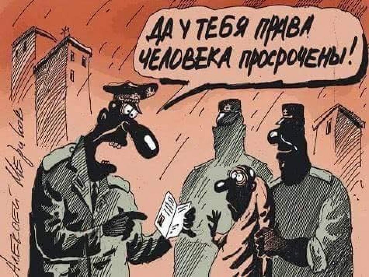 """""""Полицейское государство"""" наступает. Что дальше? Новый 1937-й?"""