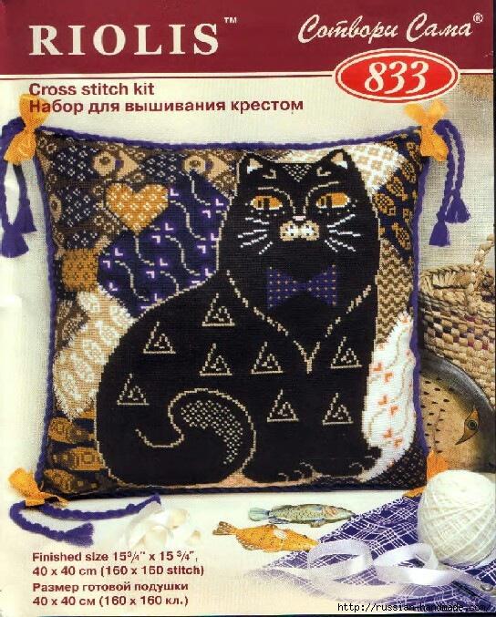Декоративные подушки с КОШКАМИ. Вышивка крестом (9) (544x677, 352Kb)