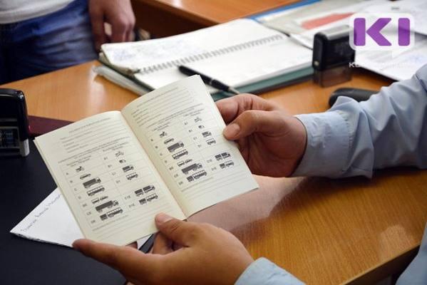 В Сыктывкаре изменился график регистрации транспортных средств