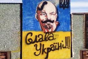 Почему «упустили Украину»?  …
