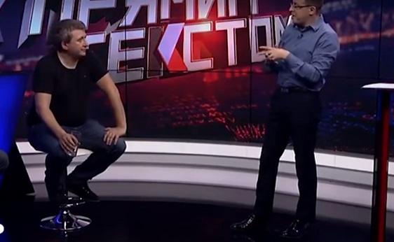 «Укропатриота» Романенко выгнали изэфира заотказ говорить по-украински