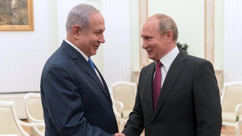Лавров рассказал о проработке встречи Нетаньяху и Путина