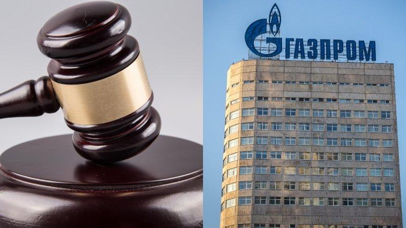 «Газпром» в Грозном подал жа…