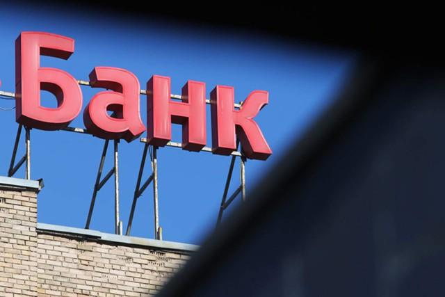 Fitch: для экономики России достаточно 50 банков