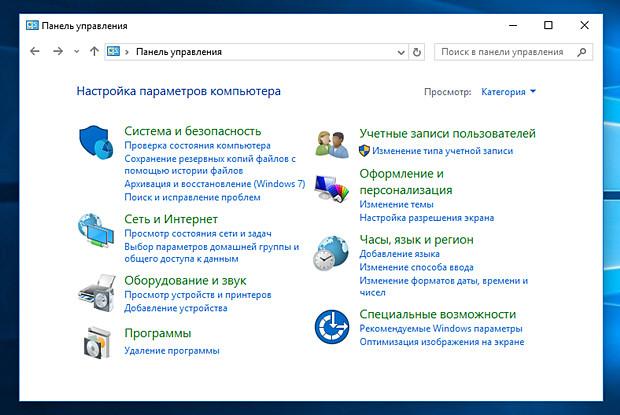 Обзор Windows 10: креативная импотенция Microsoft Microsoft, Windows 10, меню «Пуск», новое не всегда лучше