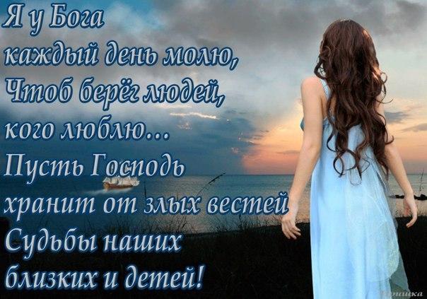 Запоминайте каждую улыбку... Ирина Самарина-Лабиринт