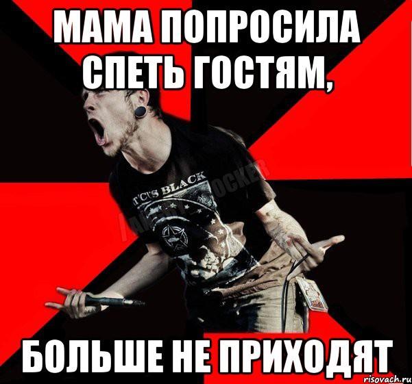 Images of раяна асланбекова в финале музыкального конкурса голос