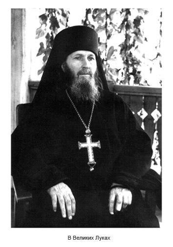 Пророчества старцев о будущем земли Русской