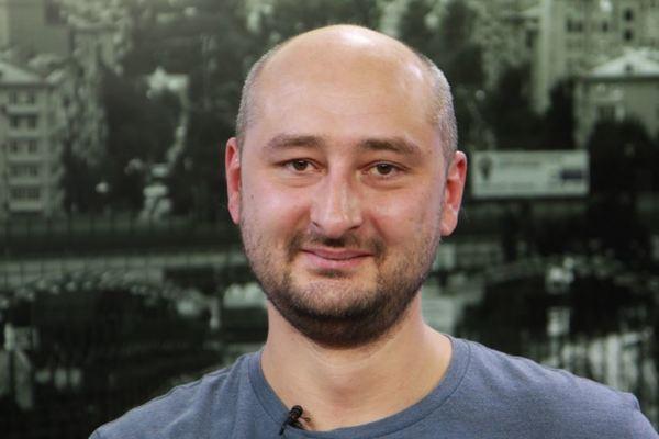 В Киеве застрелили известного журналиста Аркадия Бабченко. Остальным приготовиться...