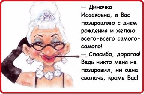 Улыбнулись)))
