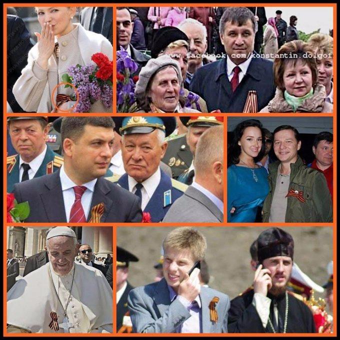 Георгиевская лента против иуд украинской власти
