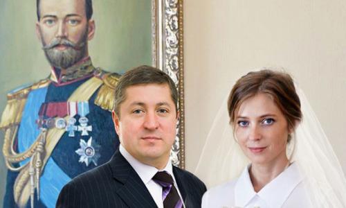 Наталья Поклонская вышла зам…
