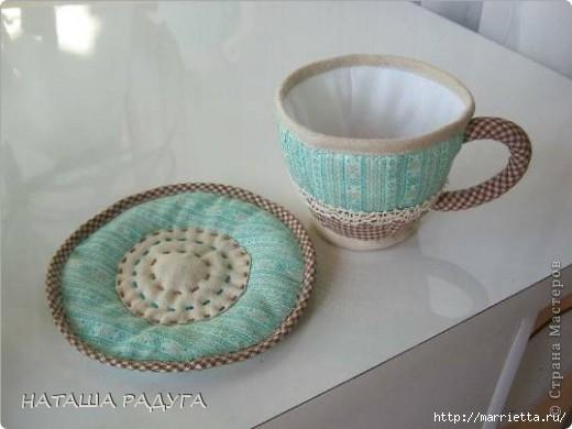 Текстильный сувенир для кухни. Чайник и чашка (2) (520x390, 89Kb)