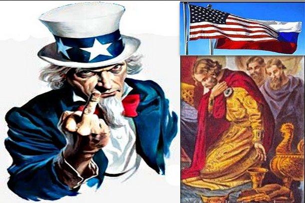 РФ колония США