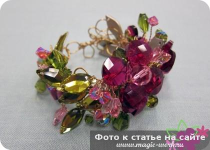 Создаем шикарный браслет из кристаллов Сваровски..