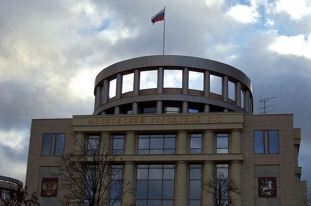 Мосгорсуд признал законным заочный арест Родченкова