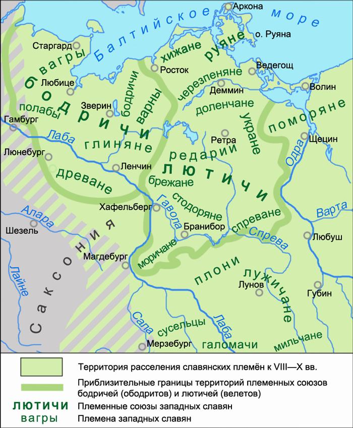 """""""Drang nach Osten"""" или откуда растут ноги геноцида славян и захвата из земель германцами"""