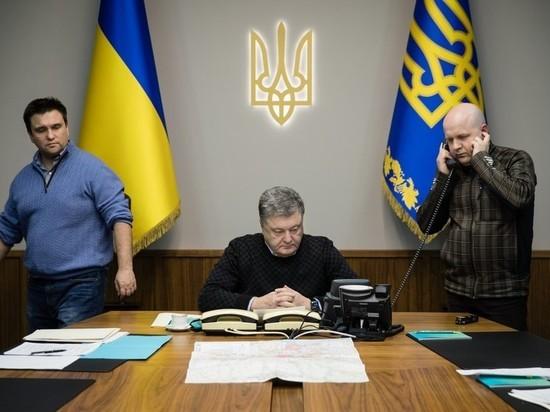 Порошенко поручил уволить украинских чиновников, имеющих родственников из России
