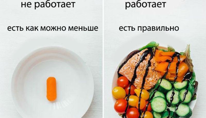 Фуд-блогер заменила привычную еду продуктами, которые помогут похудеть