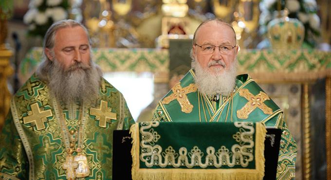 """Патриарх Кирилл: """"Сила Церкви не в организации, а в Божественной природе"""""""