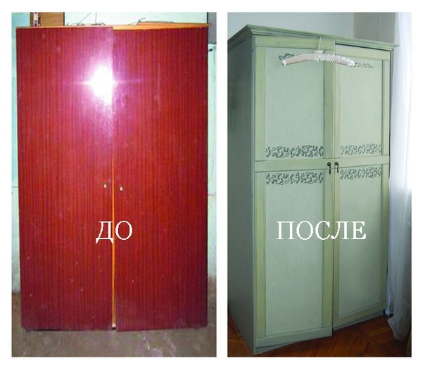 Как обновить дверцы шкафа